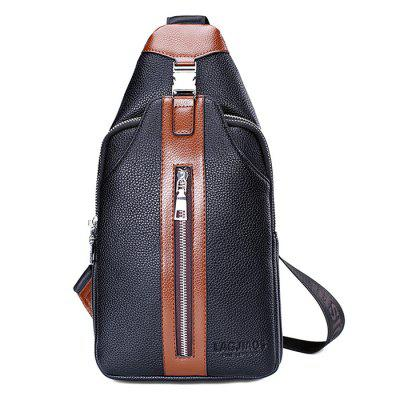 Men Fashion PU Chest BagCrossbody Bags<br>Men Fashion PU Chest Bag<br><br>Features: Wearable<br>Gender: Men<br>Material: PU<br>Package Size(L x W x H): 30.00 x 20.00 x 8.00 cm / 11.81 x 7.87 x 3.15 inches<br>Package weight: 0.6700 kg<br>Packing List: 1 x Chest Bag<br>Product weight: 0.6300 kg<br>Style: Casual, Fashion<br>Type: Shoulder bag