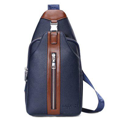 Men Fashion PU Chest BagCrossbody Bags<br>Men Fashion PU Chest Bag<br><br>Features: Wearable<br>Gender: Men<br>Material: PU<br>Package Size(L x W x H): 30.00 x 20.00 x 8.00 cm / 11.81 x 7.87 x 3.15 inches<br>Package weight: 0.6700 kg<br>Packing List: 1 x Chest Bag<br>Product weight: 0.6300 kg<br>Style: Fashion, Casual<br>Type: Shoulder bag