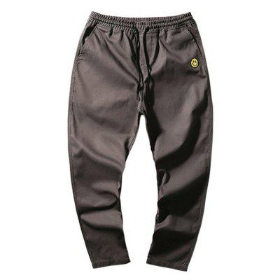 Stylish Slim Thin Feet Pants