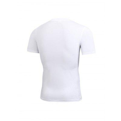 Male Athletic Quick Dry Short Sleeve Tight ShirtMens Short Sleeve Tees<br>Male Athletic Quick Dry Short Sleeve Tight Shirt<br><br>Material: Polyester, Spandex<br>Neckline: Round Collar<br>Package Content: 1 x Shirt<br>Package size: 35.00 x 25.00 x 2.00 cm / 13.78 x 9.84 x 0.79 inches<br>Package weight: 0.2300 kg<br>Product weight: 0.1800 kg<br>Season: Summer<br>Sleeve Length: Short Sleeves<br>Style: Sport, Casual