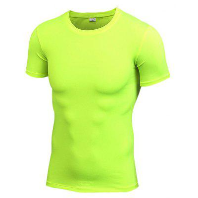 Athletic Quick Dry Short Sleeve Sports Shirt