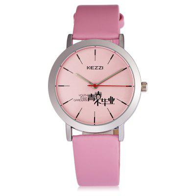 KEZZI 1754 Student Quartz WatchWomens Watches<br>KEZZI 1754 Student Quartz Watch<br><br>Available Color: Black,Blue,Pink,White<br>Band material: Leather<br>Band size: 24 x 1.5cm<br>Case material: Alloy<br>Clasp type: Pin buckle<br>Dial size: 3.6 x 3.6 x 0.8cm<br>Display type: Analog<br>Movement type: Quartz watch<br>Package Contents: 1 x Watch<br>Package size (L x W x H): 25.00 x 4.50 x 1.00 cm / 9.84 x 1.77 x 0.39 inches<br>Package weight: 0.0520 kg<br>Product size (L x W x H): 24.00 x 3.60 x 0.80 cm / 9.45 x 1.42 x 0.31 inches<br>Product weight: 0.0290 kg<br>Shape of the dial: Round<br>Watch style: Fashion<br>Watches categories: Women<br>Water resistance : Life water resistant<br>Wearable length: 17 - 21.5cm