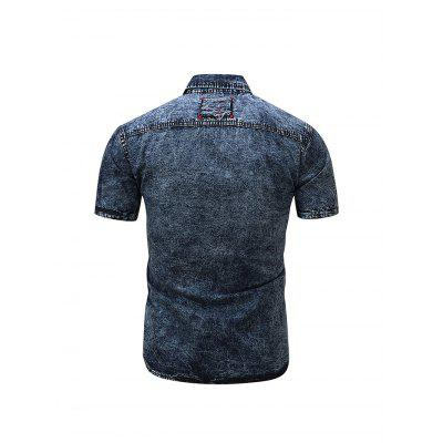 Male Slim Fit Short Sleeve Denim ShirtMens Shirts<br>Male Slim Fit Short Sleeve Denim Shirt<br><br>Package Contents: 1 x Short Sleeve Shirt<br>Package size: 35.00 x 25.00 x 2.00 cm / 13.78 x 9.84 x 0.79 inches<br>Package weight: 0.2750 kg<br>Product weight: 0.2400 kg