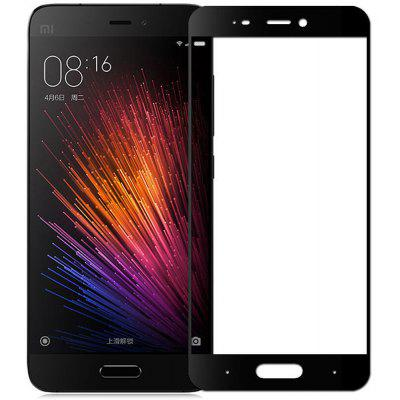 ASLING Tempered Glass Full Cover Screen Film for Xiaomi Mi 5 216260001