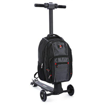 iubest IU - DB01 Electric Backpack Scooter