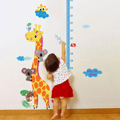 DSU Cute Animals Waterproof Height StickerWall Stickers<br>DSU Cute Animals Waterproof Height Sticker<br><br>Brand: DSU<br>Function: Decorative Wall Sticker, Height Sticker<br>Material: Vinyl(PVC), Self-adhesive Plastic<br>Package Contents: 1 x Sticker<br>Package size (L x W x H): 60.00 x 5.00 x 5.00 cm / 23.62 x 1.97 x 1.97 inches<br>Package weight: 0.1700 kg<br>Product size (L x W x H): 60.00 x 90.00 x 0.10 cm / 23.62 x 35.43 x 0.04 inches<br>Product weight: 0.1300 kg<br>Subjects: Animal,Cartoon<br>Suitable Space: Bedroom,Boys Room,Girls Room,Kids Room,Kids Room,Living Room<br>Type: Plane Wall Sticker