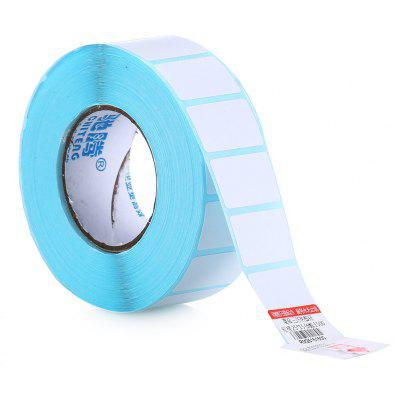 Chiteng 25mm x 15mm Heat Crepe Paper Painter Tape for Office