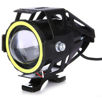 YouOKLight U7 Universal Motorcycle Spotlight