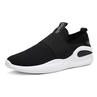 Male Casual Breathable Soft Knitted Slip On Athletic ShoesAthletic Shoes<br>Male Casual Breathable Soft Knitted Slip On Athletic Shoes<br><br>Closure Type: Slip-On<br>Contents: 1 x Pair of Shoes<br>Decoration: Weave<br>Function: Slip Resistant<br>Materials: Woven Fabric, Rubber<br>Occasion: Sports, Running, Outdoor Clothing, Casual, Shopping, Daily, Holiday<br>Outsole Material: Rubber<br>Package Size ( L x W x H ): 33.00 x 22.00 x 11.00 cm / 12.99 x 8.66 x 4.33 inches<br>Package Weights: 0.82kg<br>Pattern Type: Solid<br>Seasons: Autumn,Spring<br>Style: Modern, Leisure, Fashion, Comfortable, Casual<br>Toe Shape: Round Toe<br>Type: Sports Shoes<br>Upper Material: Woven Fabric