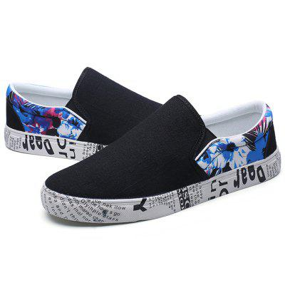 Male Soft Pattern Slip On Flat Boat Loafer Leisure ShoesCasual Shoes<br>Male Soft Pattern Slip On Flat Boat Loafer Leisure Shoes<br><br>Closure Type: Slip-On<br>Contents: 1 x Pair of Shoes<br>Decoration: Split Joint<br>Function: Slip Resistant<br>Materials: Rubber, Fabric<br>Occasion: Tea Party, Party, Outdoor Clothing, Casual, Shopping, Daily, Holiday<br>Outsole Material: Rubber<br>Package Size ( L x W x H ): 33.00 x 22.00 x 11.00 cm / 12.99 x 8.66 x 4.33 inches<br>Package Weights: 0.77kg<br>Pattern Type: Floral<br>Seasons: Autumn,Spring<br>Style: Modern, Leisure, Fashion, Comfortable, Casual<br>Toe Shape: Round Toe<br>Type: Casual Shoes<br>Upper Material: Cotton Fabric