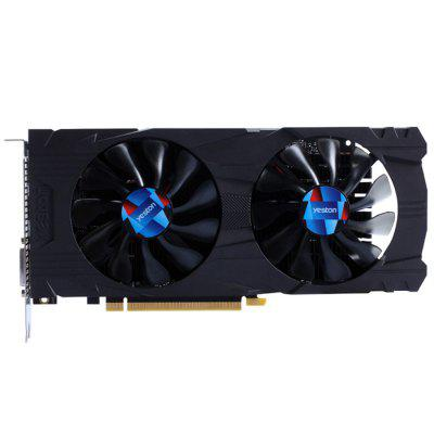 Yeston GTX1050Ti - 4G, D5, 7008MHz, 128bit, Grafikkarte