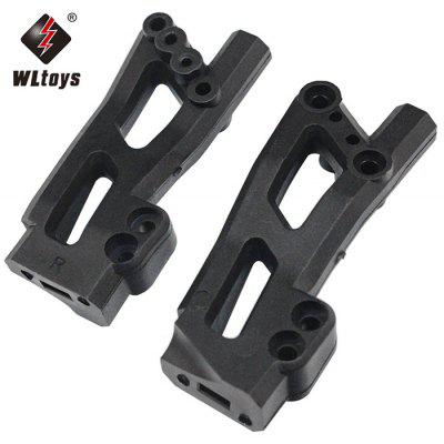 Original WLtoys 0037 Rear Suspension Frame 2pcs / set