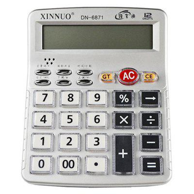 XINNUO DN6871 Number Calculator with Big Screen DisplayDesk Organizers<br>XINNUO DN6871 Number Calculator with Big Screen Display<br><br>Brand: Deli<br>Features: Big screen<br>Model: DN6871<br>Package Contents: 1 x XINNUO DN6871 Calculator<br>Package size (L x W x H): 18.00 x 15.00 x 4.90 cm / 7.09 x 5.91 x 1.93 inches<br>Package weight: 0.4170 kg<br>Product size (L x W x H): 16.80 x 13.40 x 3.90 cm / 6.61 x 5.28 x 1.54 inches<br>Product weight: 0.3750 kg