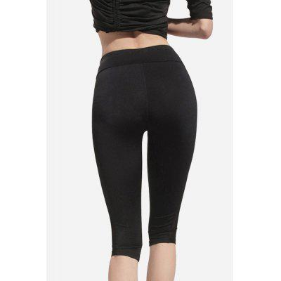 Female High Waist Highly Elastic Yoga Cropped TrousersYoga<br>Female High Waist Highly Elastic Yoga Cropped Trousers<br><br>Closure Type: Elastic Waist<br>Color: Black<br>Gender: Female<br>Material: Polyester<br>Package Content: 1 x Pair of Pants<br>Package size: 35.00 x 25.00 x 2.00 cm / 13.78 x 9.84 x 0.79 inches<br>Package weight: 0.1900 kg<br>Product weight: 0.1500 kg<br>Type: Cropped Trousers