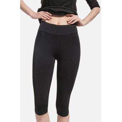 Female High Waist Highly Elastic Yoga Cropped Trousers