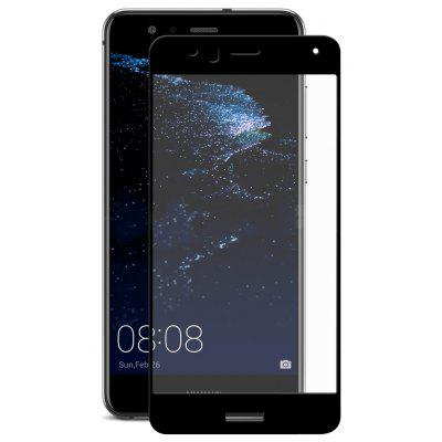 HatPrince Screen Protector for HUAWEI P10 Lite 5PCS