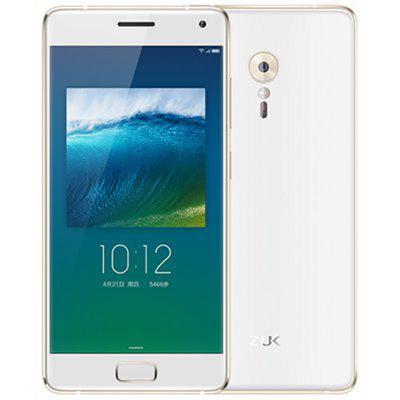 lenovo,zuk,z2,pro,6/128gb,white,active,coupon,price