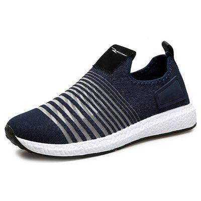Male Breathable Mesh Wearable Slip On Boat Leisure ShoesCasual Shoes<br>Male Breathable Mesh Wearable Slip On Boat Leisure Shoes<br><br>Closure Type: Slip-On<br>Contents: 1 x Pair of Shoes<br>Decoration: Stripe<br>Function: Slip Resistant<br>Lining Material: Mesh<br>Materials: Rubber, Mesh<br>Occasion: Tea Party, Shopping, Party, Outdoor Clothing, Office, Holiday, Casual, Daily<br>Outsole Material: Rubber<br>Package Size ( L x W x H ): 25.00 x 18.00 x 11.00 cm / 9.84 x 7.09 x 4.33 inches<br>Package Weights: 0.80kg<br>Pattern Type: Stripe, Solid<br>Seasons: Autumn,Spring<br>Style: Modern, Leisure, Fashion, Comfortable, Casual<br>Toe Shape: Round Toe<br>Type: Casual Shoes<br>Upper Material: Mesh