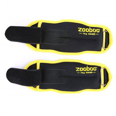 Zooboo Weigh Sandbags