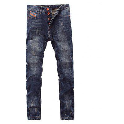Male Fashionable Retro Straight Frayed Jeans