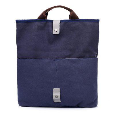 Leisure Dual Use Canvas Shoulder Bag for MenCrossbody Bags<br>Leisure Dual Use Canvas Shoulder Bag for Men<br><br>Features: Wearable<br>Gender: Men<br>Material: Canvas<br>Package Size(L x W x H): 41.00 x 32.00 x 6.00 cm / 16.14 x 12.6 x 2.36 inches<br>Package weight: 0.6200 kg<br>Packing List: 1 x Shoulder Bag<br>Product weight: 0.5800 kg<br>Style: Casual, Fashion<br>Type: Shoulder bag, Handbag