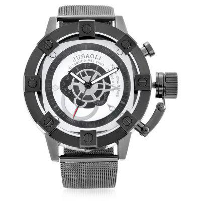 JUBAOLI W1162 Fashion Men Quartz WatchMens Watches<br>JUBAOLI W1162 Fashion Men Quartz Watch<br><br>Band material: Steel<br>Band size: 21 x 2.5cm<br>Brand: Jubaoli<br>Case material: Alloy<br>Clasp type: Pin buckle<br>Dial size: 5 x 5 x 1.5cm<br>Display type: Analog<br>Movement type: Quartz watch<br>Package Contents: 1 x Watch, 1 x Box<br>Package size (L x W x H): 31.50 x 12.00 x 6.80 cm / 12.4 x 4.72 x 2.68 inches<br>Package weight: 0.1600 kg<br>Product size (L x W x H): 5.00 x 1.50 x 23.00 cm / 1.97 x 0.59 x 9.06 inches<br>Product weight: 0.1100 kg<br>Shape of the dial: Round<br>Watch style: Casual<br>Watches categories: Men<br>Wearable length: 17 - 21cm