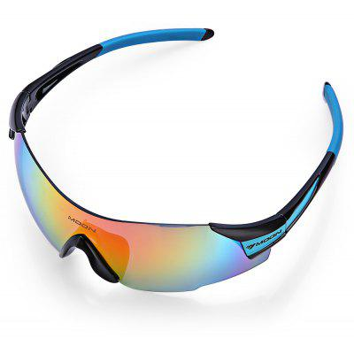 Cycling Glasses Set