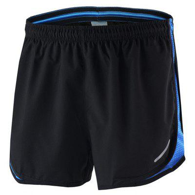 Arsuxeo B165 Man Quick Dry Loose Running Shorts