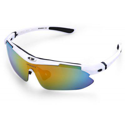 Buy WHITE UV400 5-replaceable-lenses Polarized Cycling Glasses Set for $15.77 in GearBest store