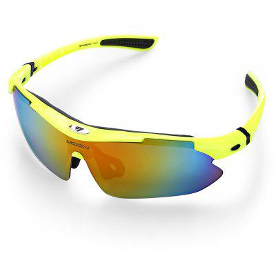 UV400 5-replaceable-lenses Polarized Cycling Glasses Set