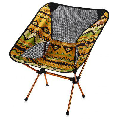 ShineTrip Portable Camping 150kg Loading Folding Chair