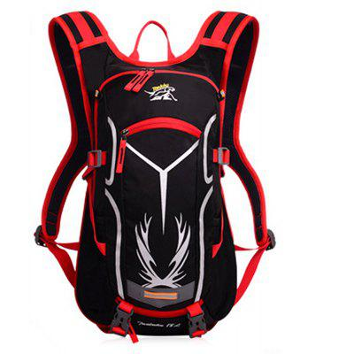 Tanluhu Outdoor Water-resistant Hydration Backpack