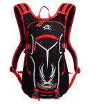 Tanluhu Outdoor Water-resistant Hydration Backpack - RED