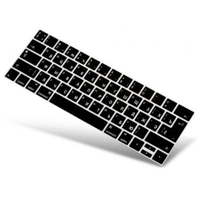 Silicone Keyboard Protector Skin for 13 inch Laptop