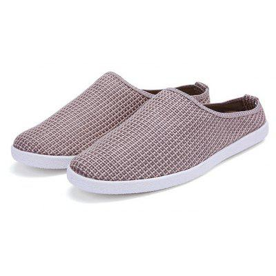 Male Breathable Anti Slip Simple House Slippers