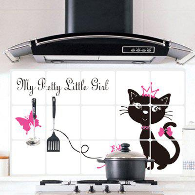 Buy COLORMIX YEDUO Cat Mural Decal Home Decor Wall Sticker for $3.27 in GearBest store