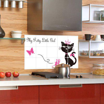 YEDUO Cat Mural Decal Home Decor Wall Sticker the snow leopard