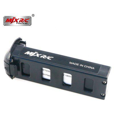 Buy Original MJX B2W011 7.4V 1800mAh LiPo Battery, BLACK, Toys & Hobbies, Remote Control Toys, RC Quadcopter Parts for $20.34 in GearBest store