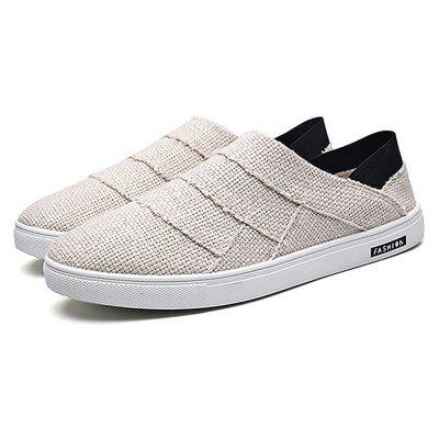 Male Breathable Soft Slip On Flat Casual Shoes