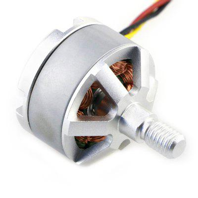 Buy Original MJX B2W010 1806 1800KV Brushless Motor, SILVER, CCW, Toys & Hobbies, Remote Control Toys, RC Quadcopter Parts for $21.51 in GearBest store