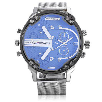 Dual Movt Fashionable Fine Steel Net Band Men Watch with CalendarMens Watches<br>Dual Movt Fashionable Fine Steel Net Band Men Watch with Calendar<br><br>Band material: Fine steel<br>Band size: 24.5 x 2.5cm<br>Case material: Alloy<br>Clasp type: Pin buckle<br>Dial size: 5 x 5 x 1.5cm<br>Display type: Analog<br>Movement type: Quartz watch<br>Package Contents: 1 x Watch, 1 x Box<br>Package size (L x W x H): 8.50 x 8.00 x 5.30 cm / 3.35 x 3.15 x 2.09 inches<br>Package weight: 0.1650 kg<br>Product weight: 0.1100 kg<br>Shape of the dial: Round<br>Watch mirror: Acrylic<br>Watch style: Retro, Fashion<br>Watches categories: Men<br>Wearable length: 18 - 23cm