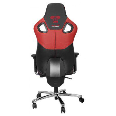 E - BLUE C303 Cool Steel Gaming Chair