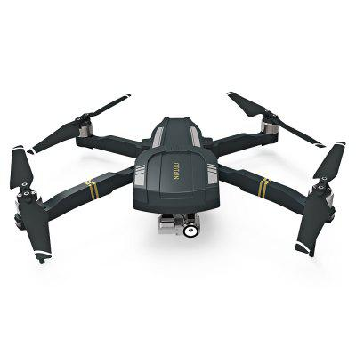 C - FLY OBTAIN Foldable GPS RC Quadcopter Image