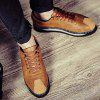 Male Stylish British Thick Soled Casual Shoes - BROWN