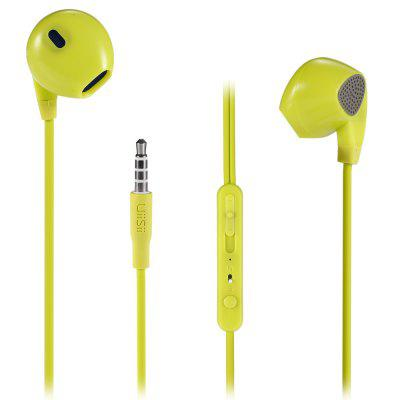 UIISII U1 In-ear Wired Heavy Bass Earphones
