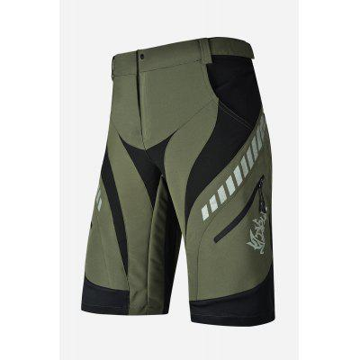 Buy DEEP GREEN Men Comfortable Breathable Loose Summer Cycling Shorts for $50.18 in GearBest store