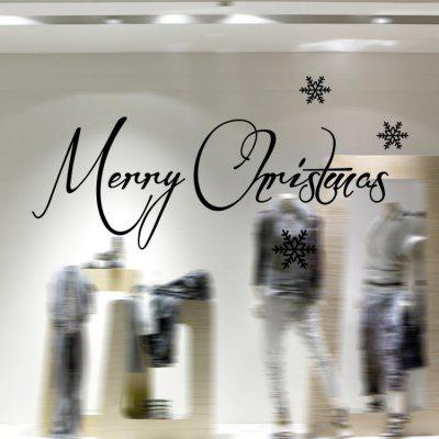 Buy BLACK MCYH WL56 Christmas Decoration Wall Sticker for $8.06 in GearBest store