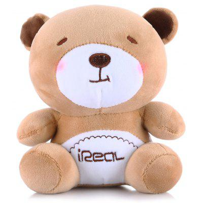 22cm Stuffed Jungle Pet Teddy Plush Toy Great Gift