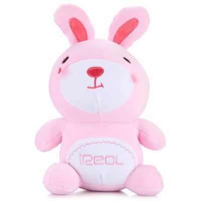 25cm Plush Toy Jungle Pet Happy Rabbit with Pleasing Look
