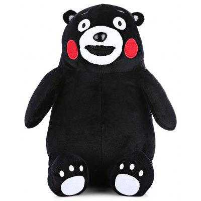 28cm Tall Cute Plush Toy for Collection / Gift